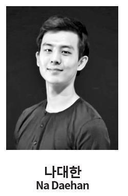 Ballet dancer Na Dae-han (KNB)