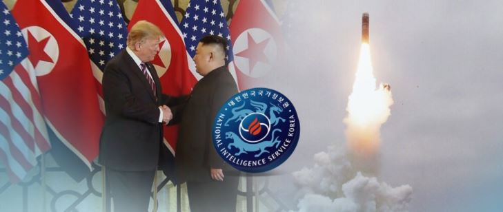 Donald Trump and North Korean leader Kim Jong-un (Yonhap)