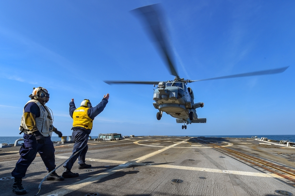 Sikorsky's MH-60R Seahawk chopper (US Navy's website)