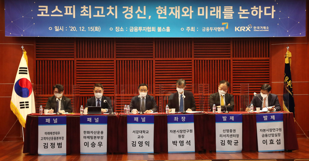 Market experts participate in a forum co-hosted by the Korea Exchange and the Korea Financial Investment Association on Tuesday to discuss the current status of the Korean stock market and next year's outlook. (Korea Exchange)