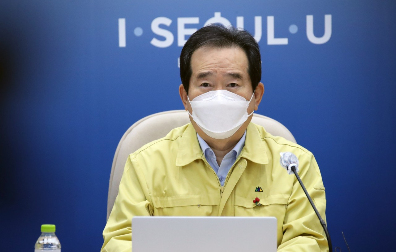 Prime Minister Chung Sye-kyun speaks during a meeting of the Central Disaster and Safety Countermeasure Headquarters held at Seoul City Hall on Wednesday. (Yonhap)