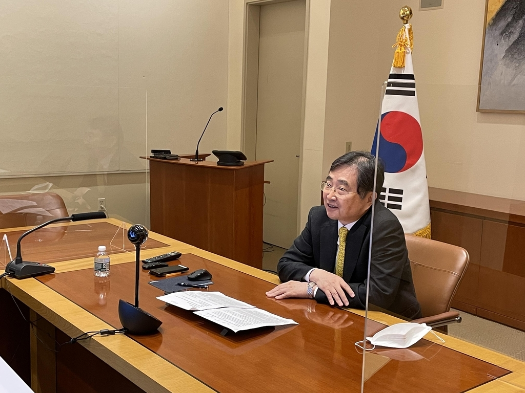 South Korean Ambassador to the United Nations Cho Hyun speaks during a virtual conference with experts from the Global Preparedness Monitoring Board in New York, on Tuesday (US time), in this photo provided by Seoul's foreign ministry. (Ministry of Foreign Affairs)