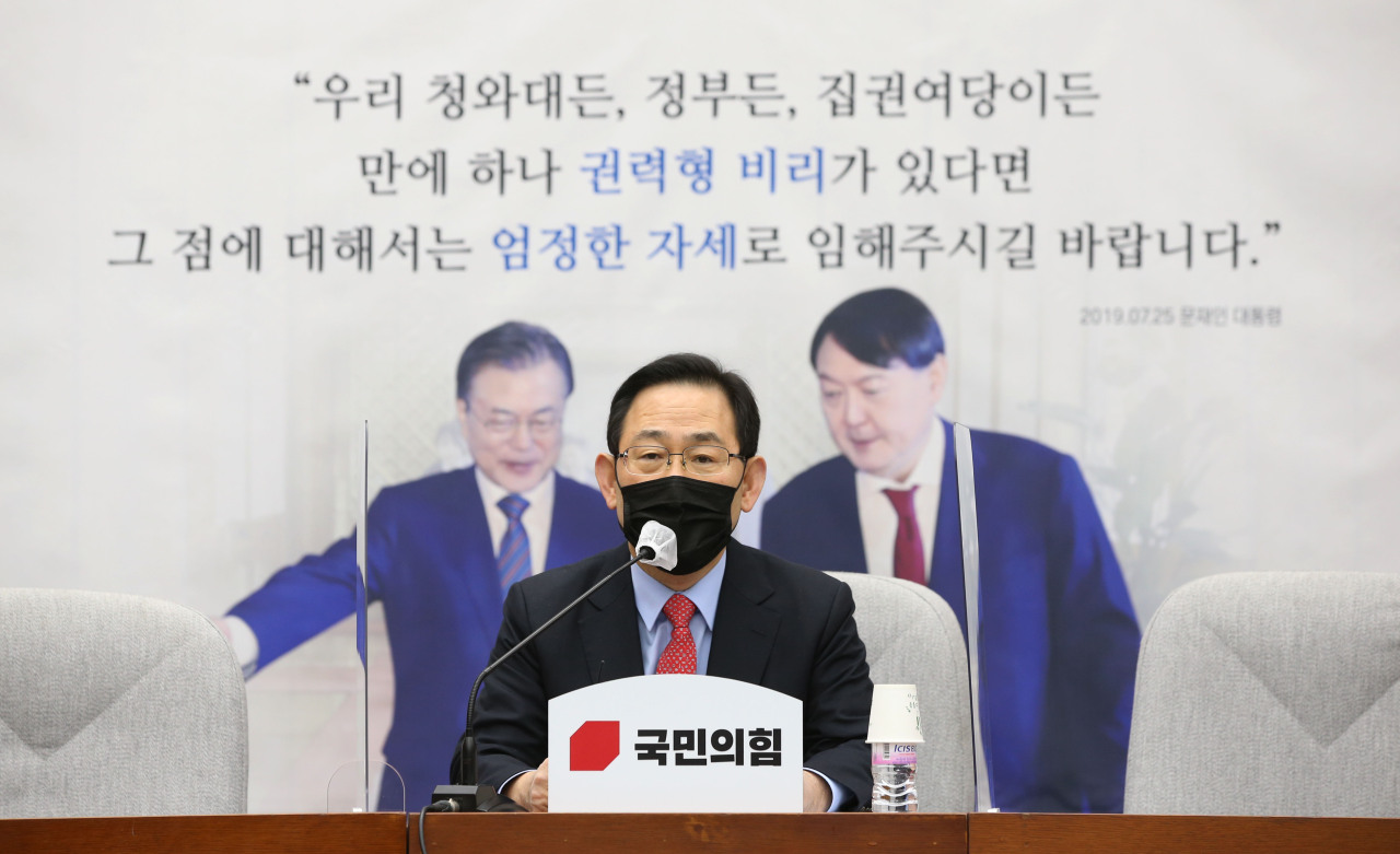 People Power Party floor leader Rep. Joo Ho-young speaks during a press conference Wednesday held to criticize the government`s move in penalizing Prosecutor General Yoon Seok-yeul. (Yonhap)
