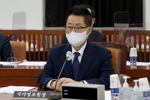 Park Jie-won, chief of the National Intelligence Service, attends a plenary session of the intelligence committee at the National Assembly in Seoul on Nov. 27, 2020. (Yonhap)