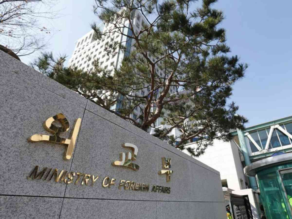 The Ministry of Foreign Affairs (Yonhap)