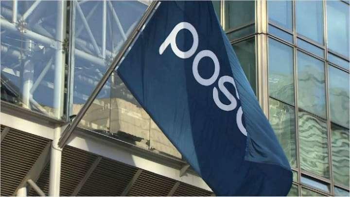 The flag of South Korean steelmaker Posco (Yonhap)