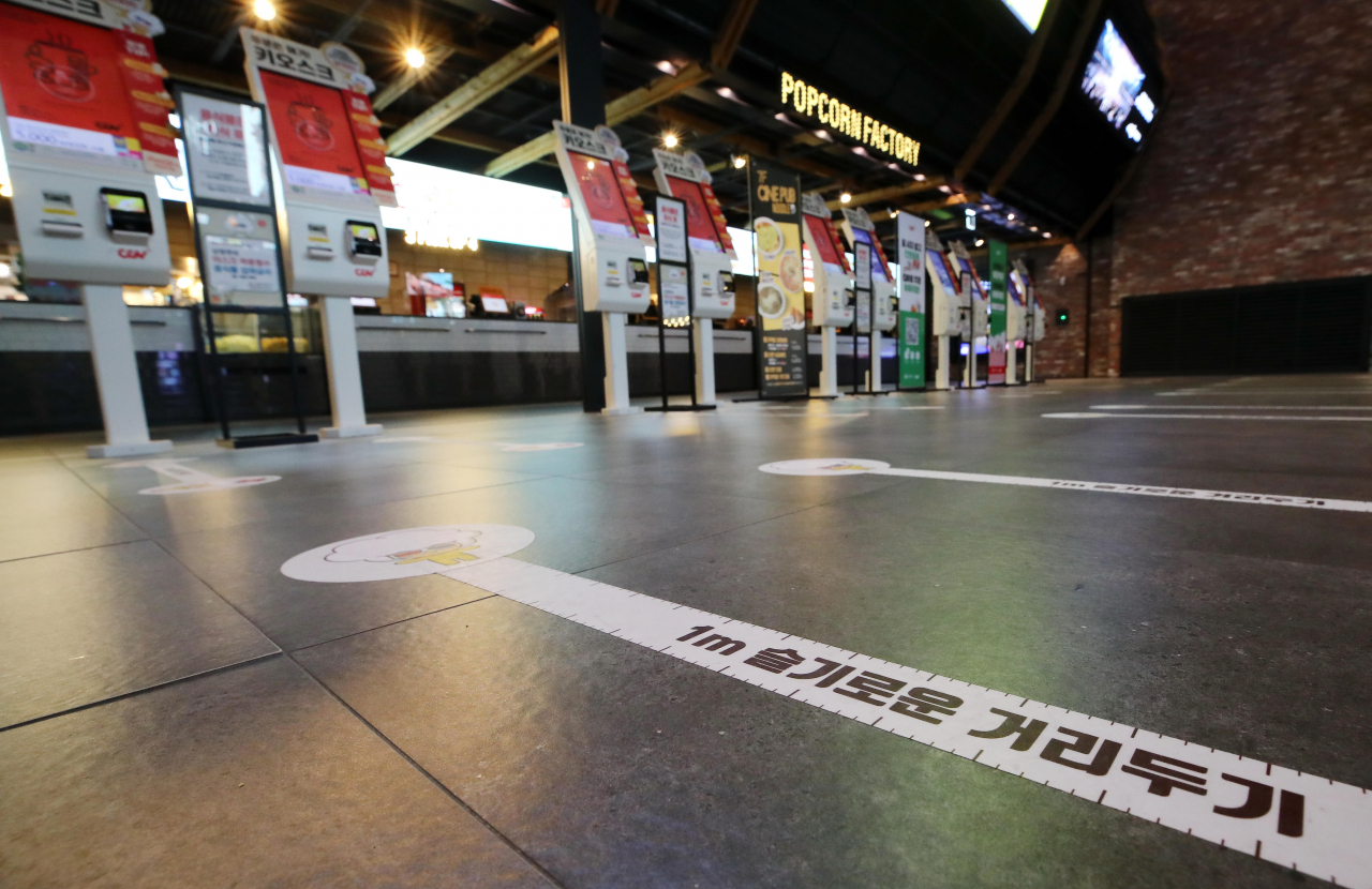 In this file photo taken Nov. 27, 2020, a Seoul movie theater is relatively empty. (Yonhap)