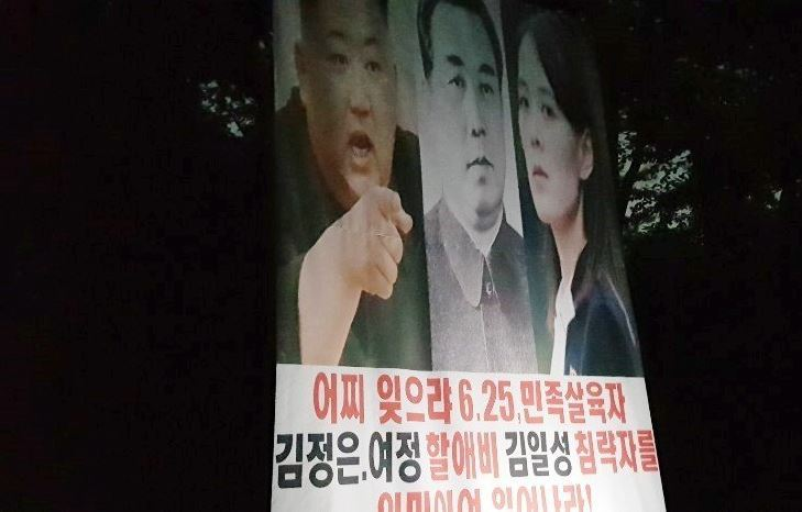 A balloon containing anti-Pyongyang leaflets being sent toward North Korea. (Fighters for Free North Korea)