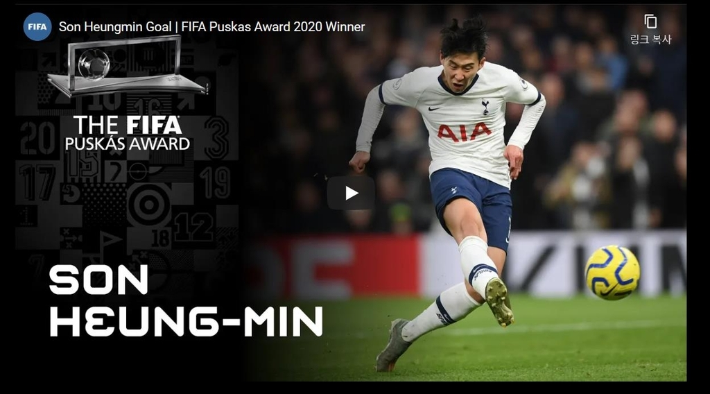 This screenshot, captured from the homepage of FIFA on Friday, shows Son Heung-min winning the FIFA Puskas Award. (Screenshot captured from FIFA homepage)