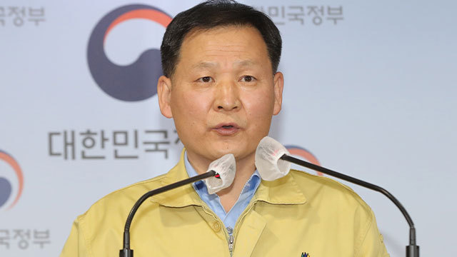 Yang Dong-gyo, head of the medical safety prevention bureau of the Korea Disease Control and Prevention Agency (Yonhap)