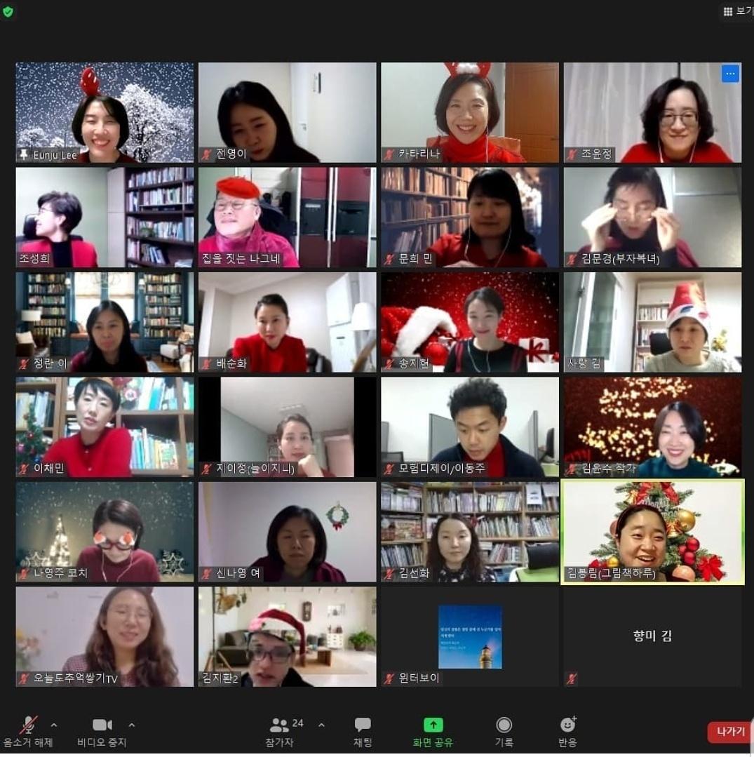 Lee Eun-joo hosts a Christmas-themed online year-end party. (Courtesy of Lee Eun-joo)