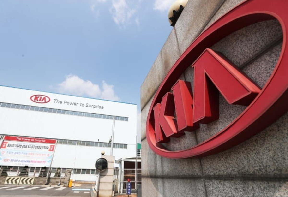 Kia Motors' Sohari plant in Gwangmyeong, south of Seoul (Yonhap)