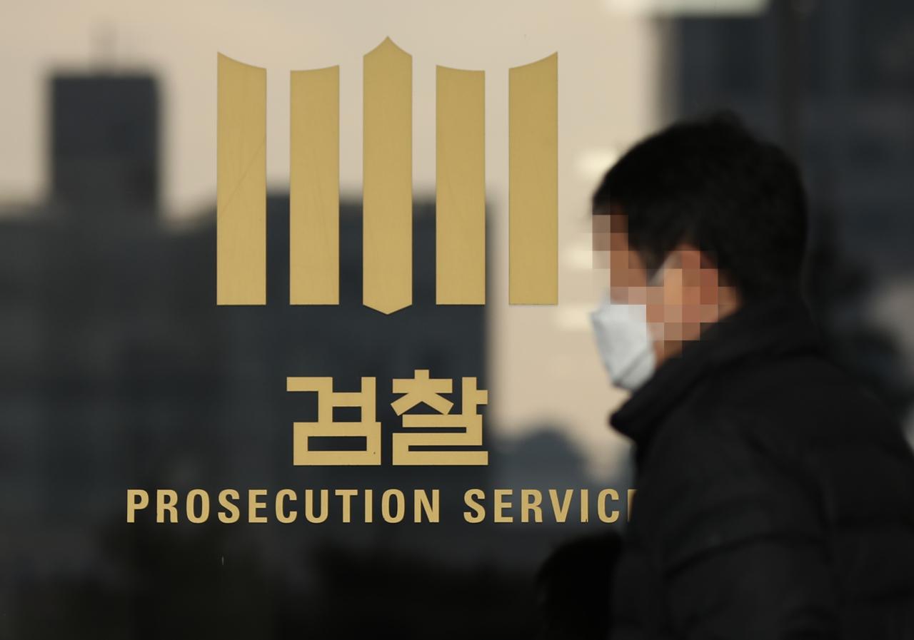 Prosecution Service (Yonhap)