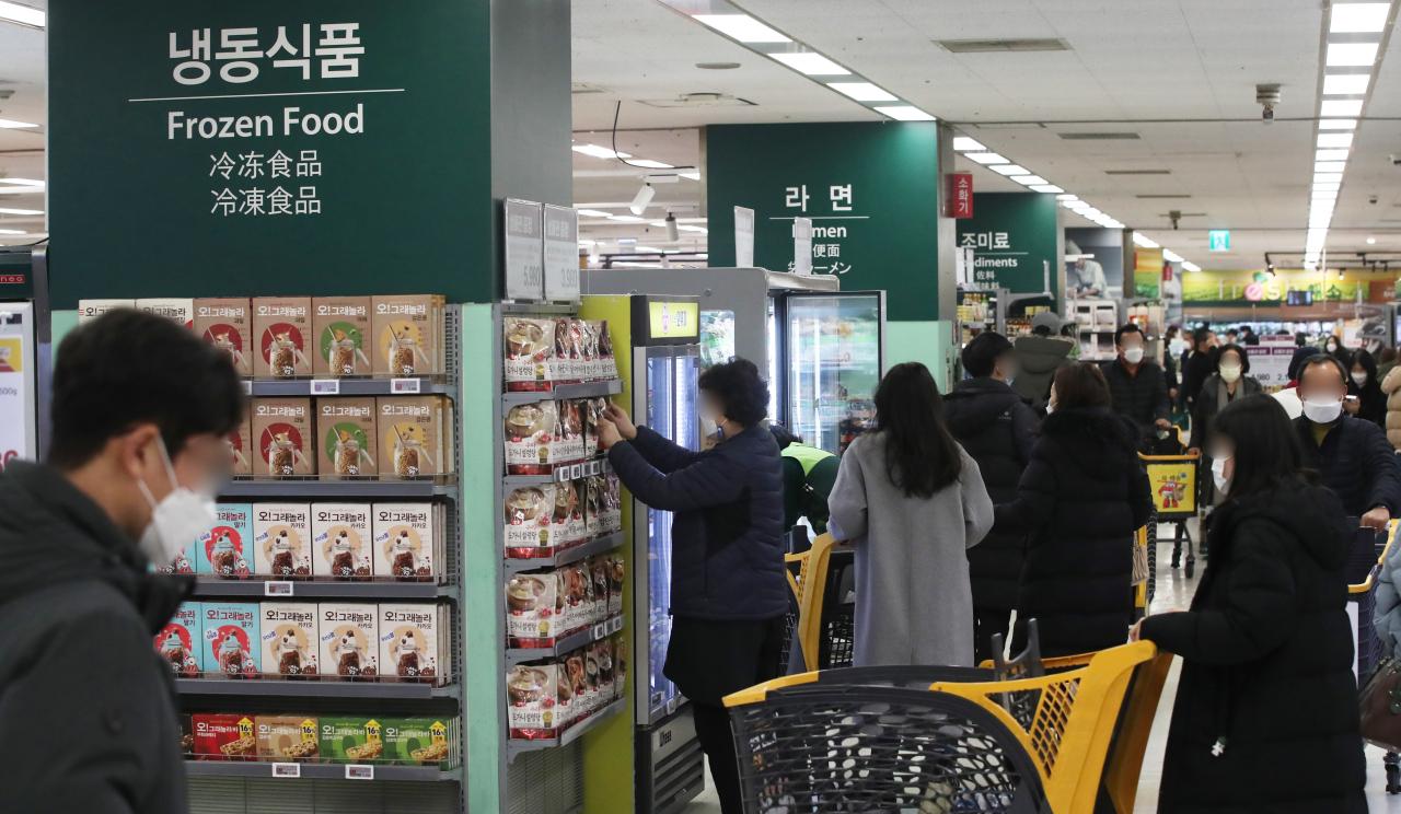 Supermarket in Seoul(Yonhap)