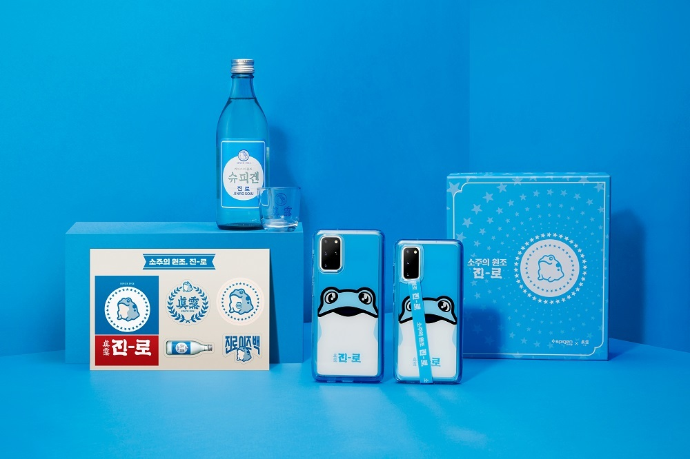 Spigen Korea's collaboration project with HiteJinro earlier this year included a phone case, a shot glass, a strap and stickers. (Spigen Korea)