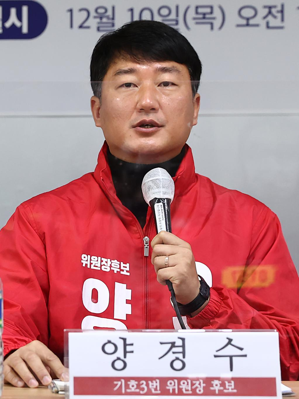 This file photo, taken on Dec. 10, 2020, shows Yang Kyeong-su, the chairman-elect of the Korean Confederation of Trade Unions, speaking during an election debate. (Yonhap)