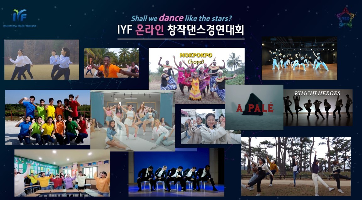 "The ""Online Creative Dance Competition"" held by International Youth Fellowship (IYF)"