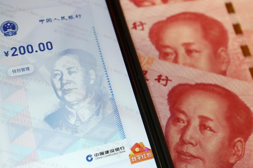 China`s official app for digital yuan is seen in this illustration picture taken October 16, 2020. (Reuters-Yonhap)