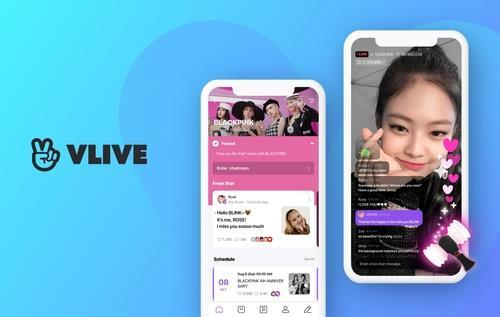 This image, provided by South Korea's top Internet portal operator, Naver Corp. on Monday, shows live streaming platform, V Live. (Naver Corp.)
