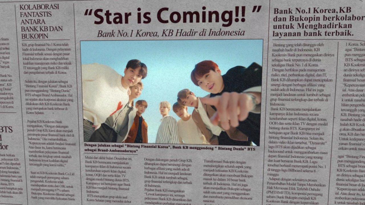(KB Kookmin Bank)