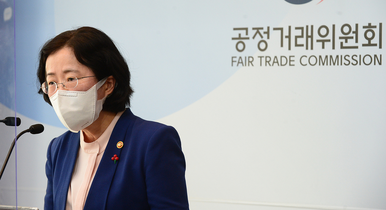 The Fair Trade Commission Chairperson Joh Sung-wook. (FTC)