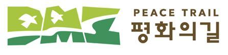 DMZ Peace Trail logo (Culture Ministry)