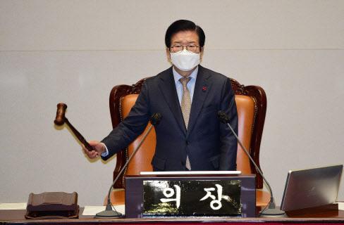 National Assembly Speaker Park Byeong-seug (Yonhap)