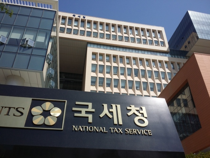 (National Tax Service)