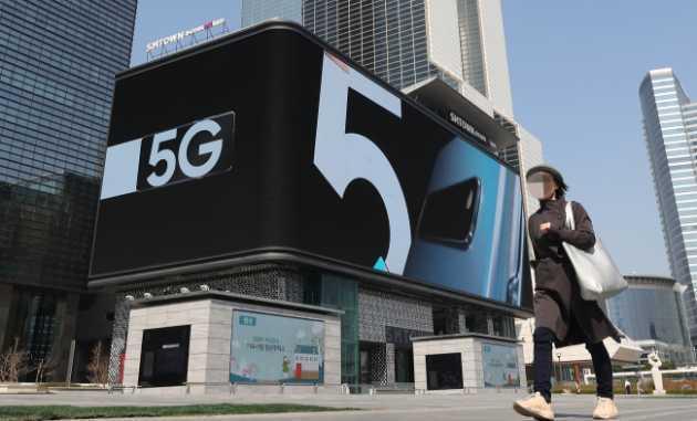 A billboard advertising 5G in Seoul. (Yonhap)