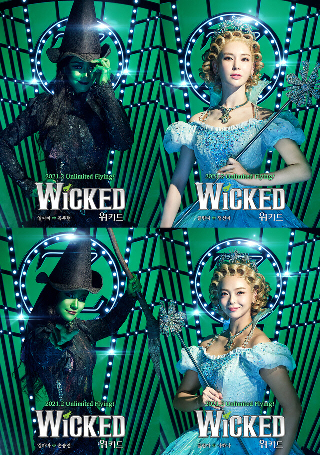 """Poster image of """"Wicked"""" (S&Co)"""