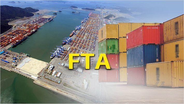 Free Trade Agreement (Yonhap)