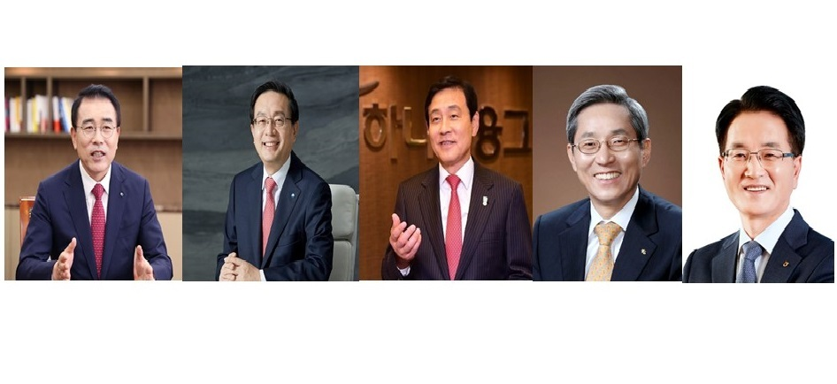 (From left) Shinhan Financial Group Chairman Cho Yong-byoung, Woori Financial Group Chairman Sohn Tae-seung, Hana Financial Group Chairman Kim Jung-tae, KB Financial Group Chairman Yoon Jong-kyoo, NH NongHyup Financial Group Chairman Son Byung-hwan