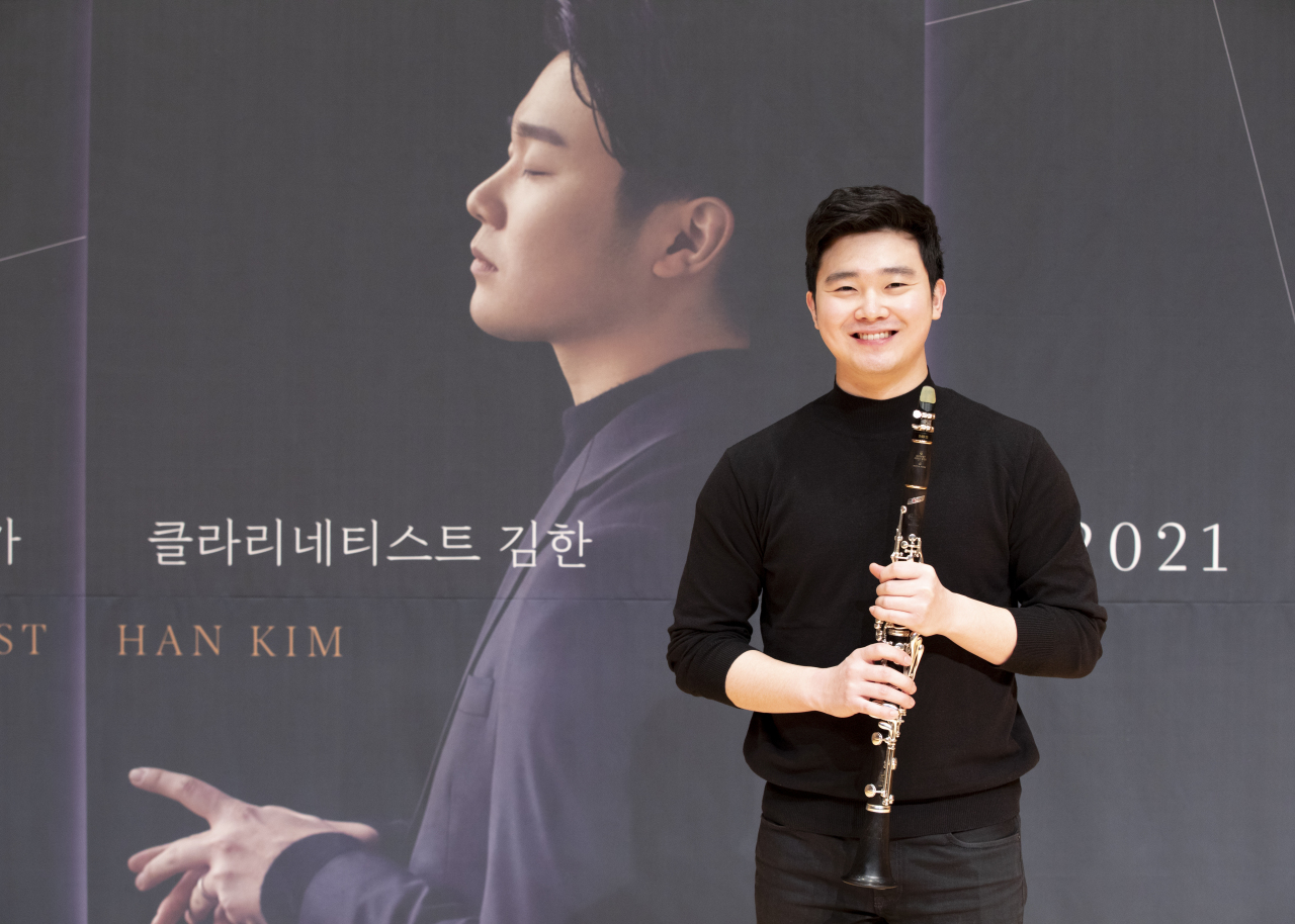 Clarinet player Kim Han poses for photos during an online press conference held Monday at the Kumho Art Hall Yonsei in western Seoul. (Kumho Art Cultural Foundation)
