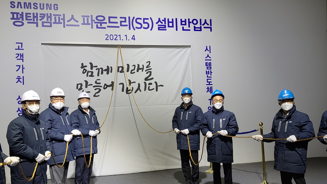 Samsung Vice Chairman Lee Jae-yong takes part in a ceremony for foundry equipment establishment in Pyeongtaek, Gyeonggi Province, on Monday.