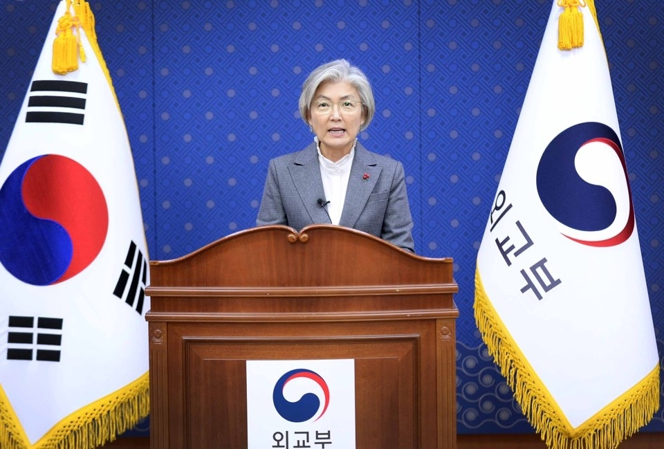 Foreign Minister Kang Kyung-wha delivers a New Year's address at the foreign ministry in Seoul on Monday, in this photo provided by her ministry. (Ministry of Foreign Affairs)
