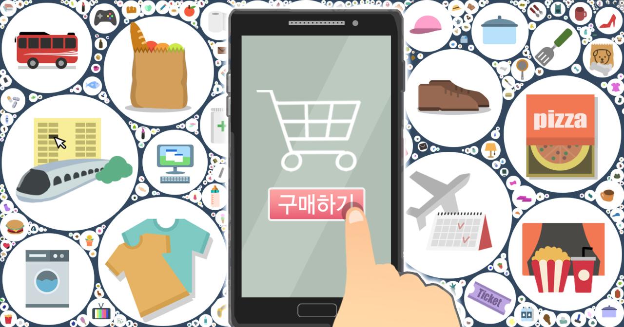 Online shopping in South Korea (Yonhap)