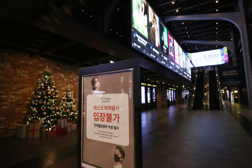 An empty CGV Yongsan theater in Seoul on Dec. 7 last year. (Yonhap)