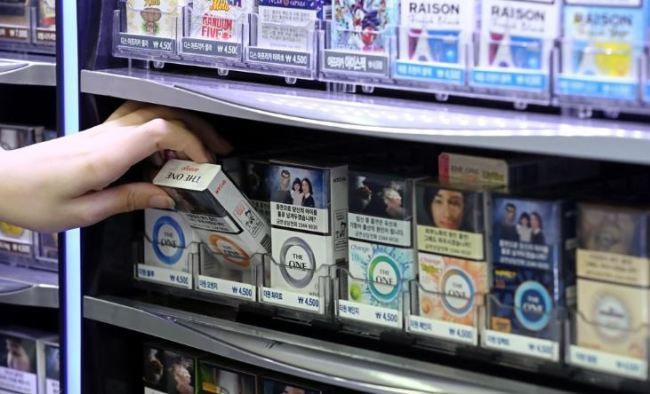 Cigarettes in a convenience store (Yonhap)