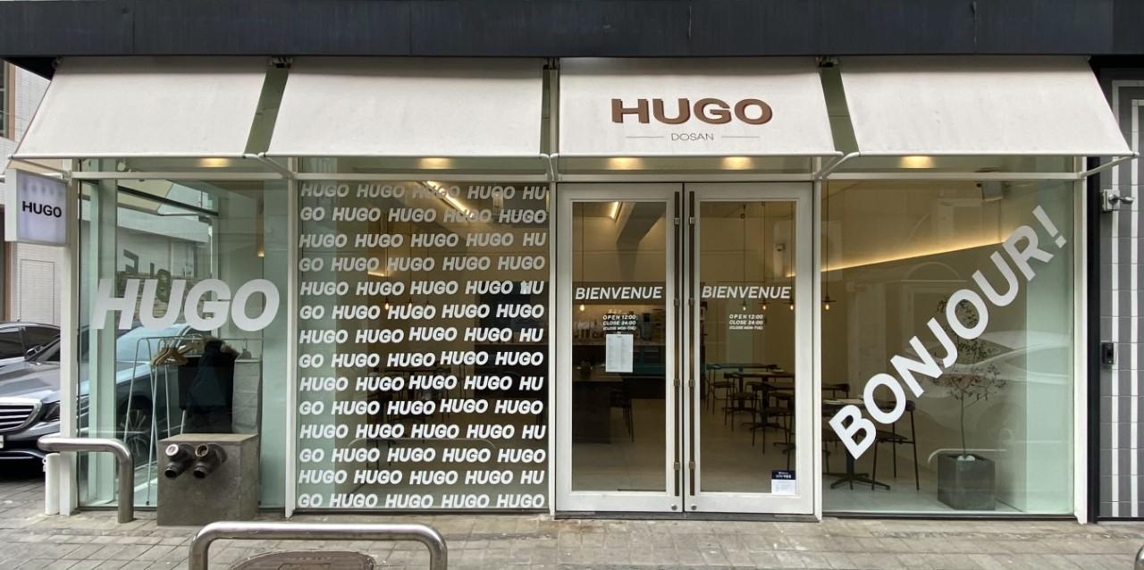 Hugo Dosan soft-opened in Seoul's Sinsa-dong this November. (Photo credit: @hugo_dosan)