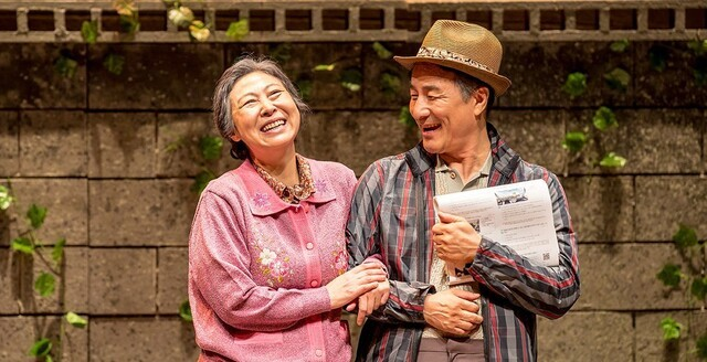 """""""The Story of an Old Couple"""" (Seoul Arts Center)"""