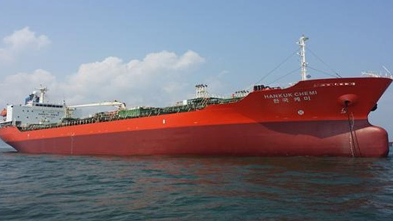 This photo, captured from the DM Shipping website, shows the South Korean oil tanker, MT Hankuk Chemi. (DM Shipping website)