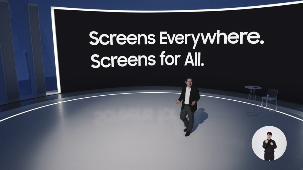 This photo provided by Samsung Electronics Co. on Thursday, shows Han Jong-hee, who heads the visual display business at Samsung, at the company's virtual First Look event. (Samsung Electronics Co.)