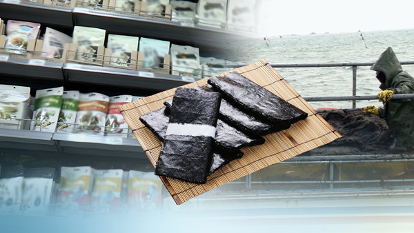 Fishery products (Yonhap)