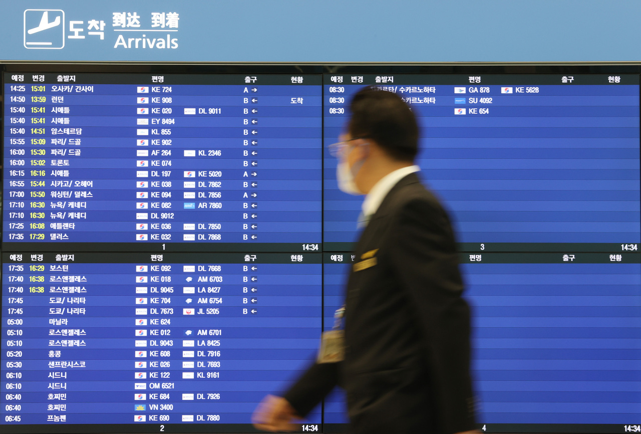 A board shows the arrival time of a cargo flight from London at Incheon airport, west of Seoul, on Dec. 24, 2020, as South Korea has suspended all passenger flights arriving from Britain until early 2021 over concerns about a new strain of the novel coronavirus. (Yonhap)