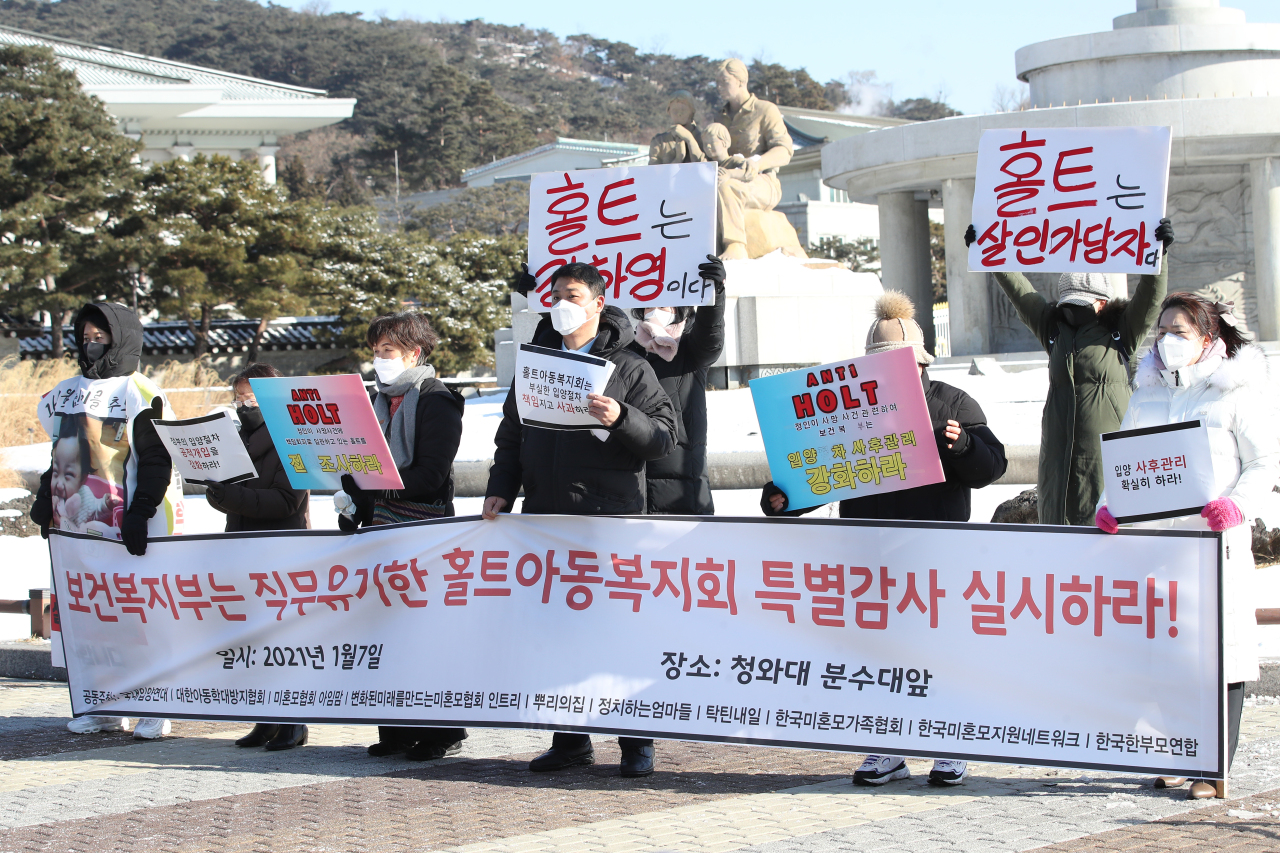Child advocacy groups holds a press conference near Cheong Wa Dae in Seoul on Thursday. (Yonhap)