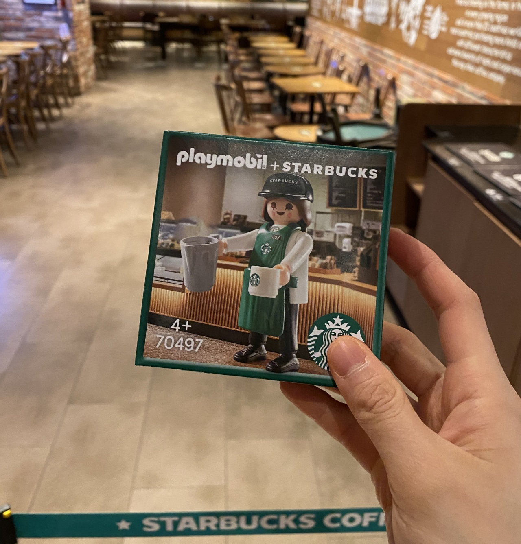 Starbucks Playmobil (Jo He-rim/The Korea Herald)