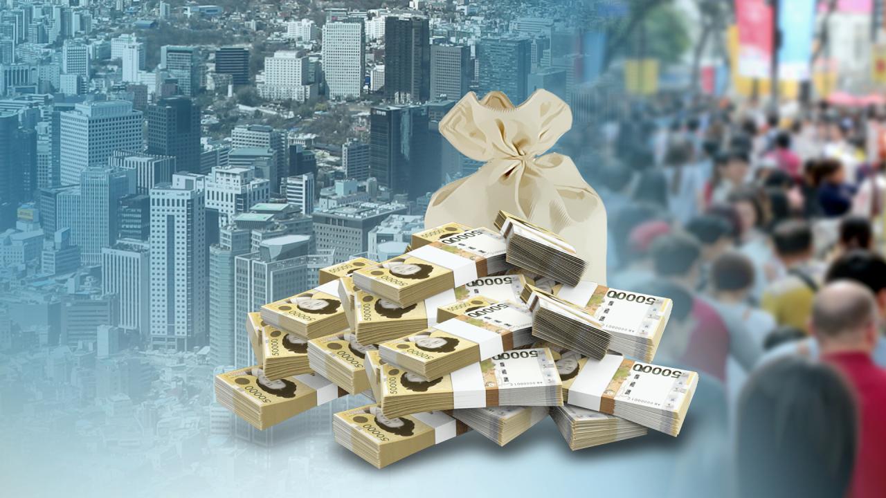 South Korean state bonds (Yonhap)
