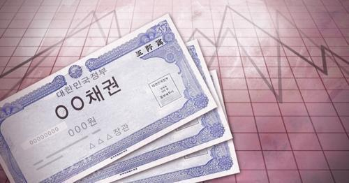 Bonds in South Korea (Yonhap)