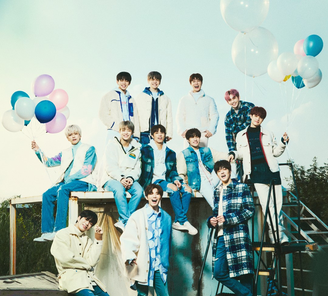 Treasure (YG Entertainment)
