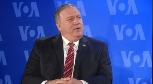 The captured image from the website of the US State Department shows Secretary of State Mike Pompeo speaking at a meeting with officials from the Voice of America in Washington on Monday. (US State Department)
